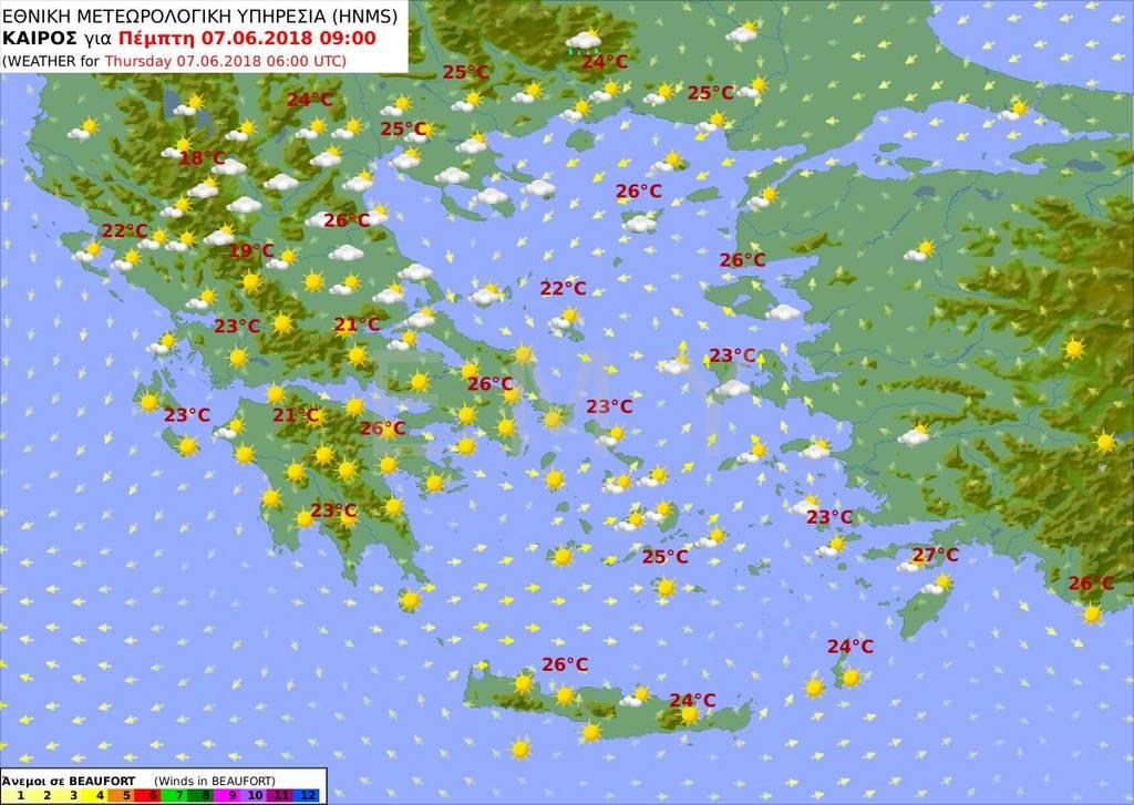 Καιρός: «Θερμή εισβολή» στη χώρα μας - Πού και πότε θα χτυπήσουν τα 40αρια