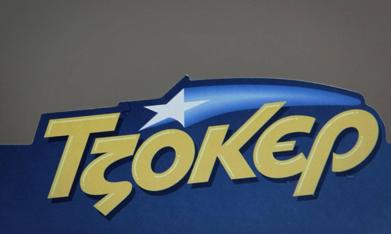 Τζόκερ: Μετά τα 4,7 εκατ. ευρώ που «χάρισε» σε έναν υπερτυχερό, επιστρέφει για νέα κέρδη