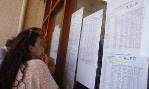 Πανελλήνιες 2018: Πώς βγαίνουν τα θέματα των Πανελλαδικών - Ποιοι τα γνωρίζουν από πριν