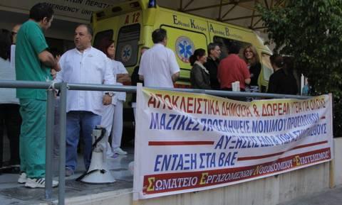 Ευαγγελισμός: Κλειστά κρεβάτια και χειρουργεία, υποχρηματοδότηση και εξαντλημένοι υγειονομικοί