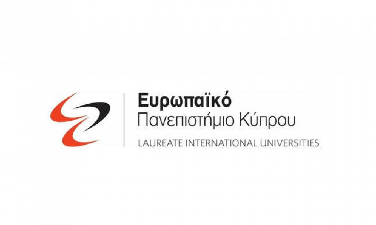 Κορυφαίες επιδόσεις του Ευρωπαϊκού Πανεπιστημίου Κύπρου στην κατάταξη του  U-Multirank