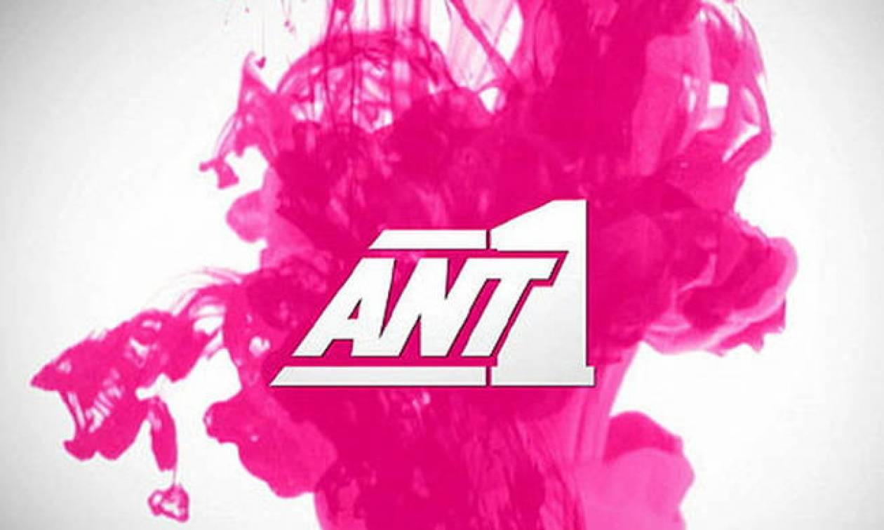 Μετά την τεράστια επιτυχία «Anne» ο Ant1 επιστρέφει με μία σειρά ύμνο στη δύναμη της γυναίκας!