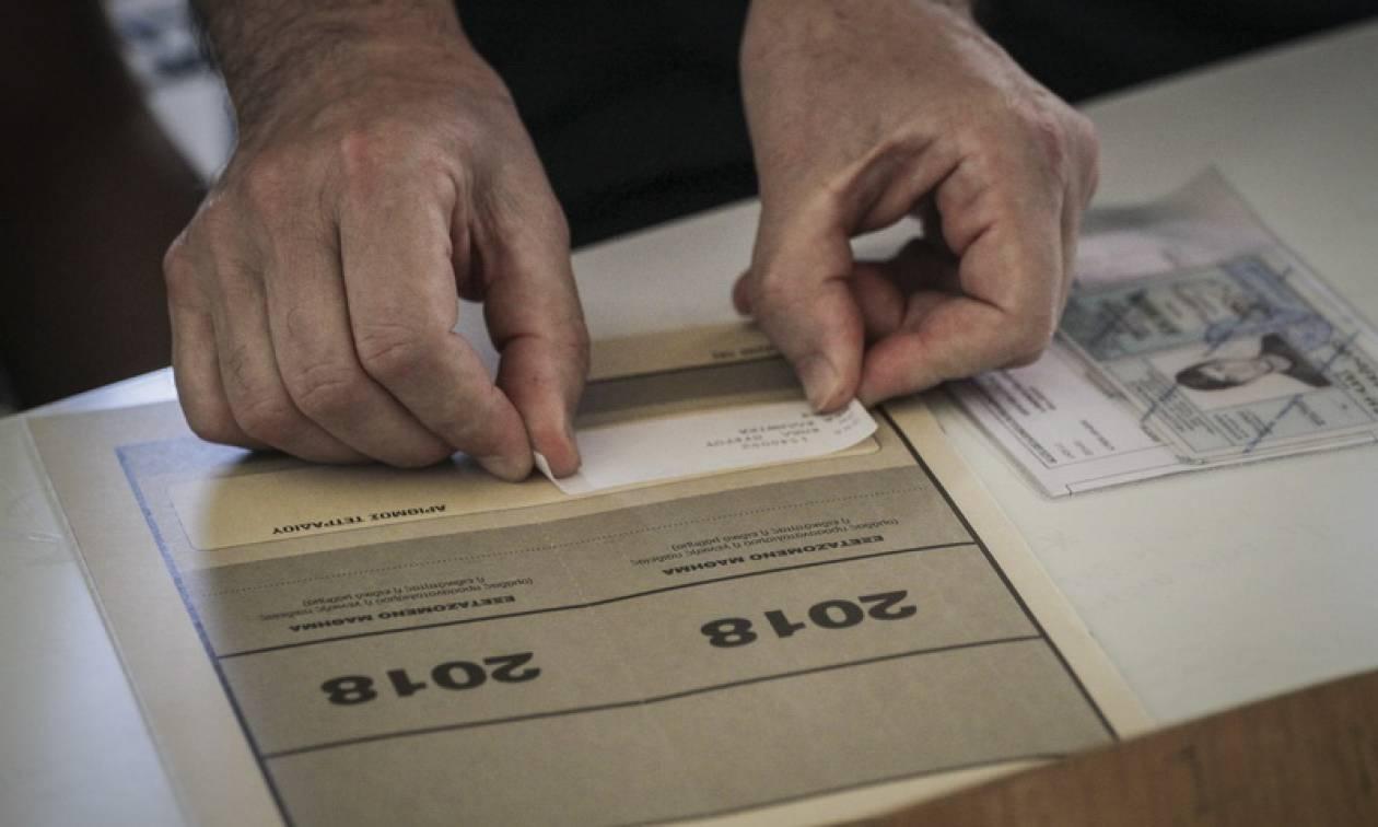 Πανελλήνιες Πανελλαδικές 2018  Πρεμιέρα με Νεοελληνική Γλώσσα - Έκθεση για  τους υποψηφίους στα ΓΕΛ 0483ee08a34