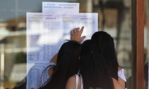 Πανελλήνιες 2018: Aυτά είναι τα θέματα στη Νεοελληνική Γλώσσα (Έκθεση)