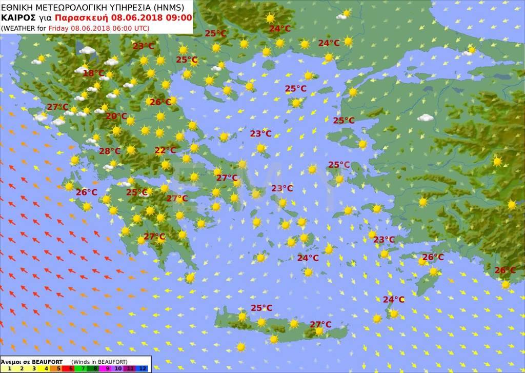 Καιρός τώρα: Κορυφώνεται το πρώτο κύμα ζέστης - Πόσο θα φτάσει η θερμοκρασία (pics)