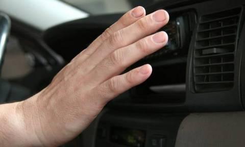 Προσοχή: Αυτό είναι το λάθος με το air condition στο αυτοκίνητο που κάνουμε ΟΛΟΙ!