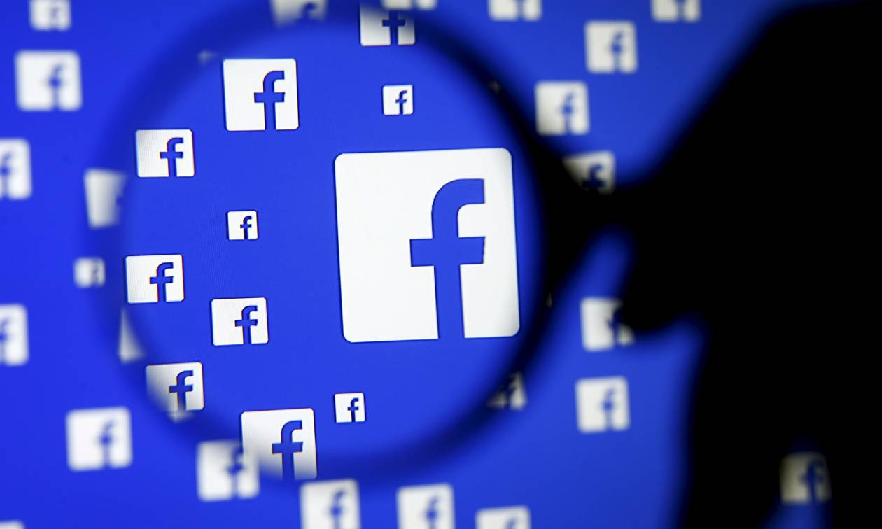 Facebook: Λάθος στο λογισμικό κοινοποίησε προσωπικά δεδομένα εκατομμυρίων χρηστών