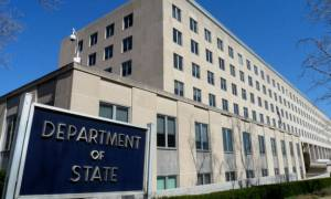 The US support ongoing talks for resolving Skopje name issue