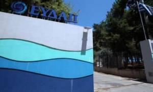 Προσλήψεις στην ΕΥΔΑΠ: Απασχόληση για 400 φοιτητές
