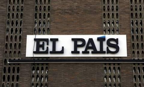 Αυτή είναι η πρώτη γυναίκα επικεφαλής της ισπανικής εφημερίδας El Pais