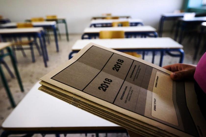 Πανελλήνιες - Πανελλαδικές 2018: Συνέχεια με Μαθηματικά για τους υποψηφίους των ΕΠΑΛ