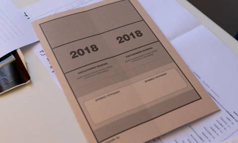 Πανελλήνιες – Πανελλαδικές 2018: Με Αρχαία και Μαθηματικά συνεχίζονται τη Δευτέρα οι εξετάσεις