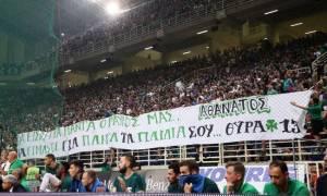 Συγκινητικό σύνθημα για τον Παύλο Γιαννακόπουλο στο ΟΑΚΑ (video)