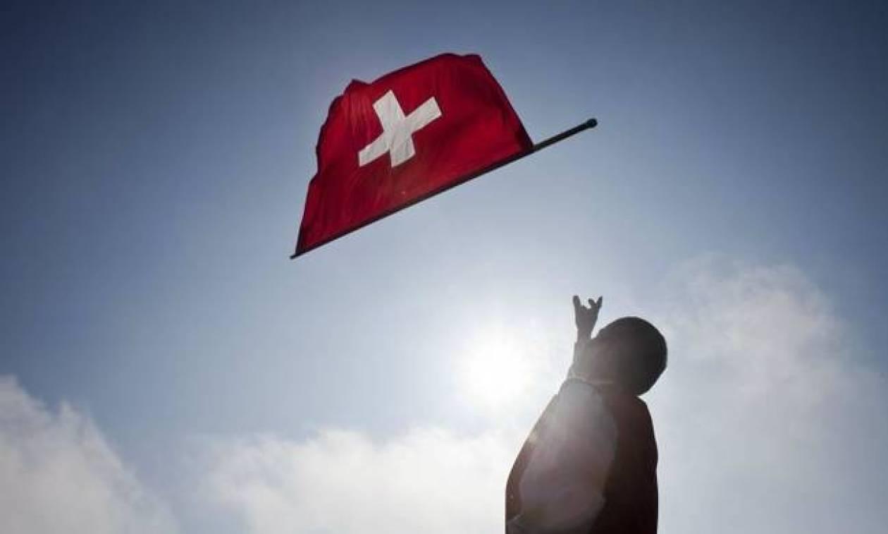 Απίστευτο! Οι Ελβετοί ψήφισαν σε δημοψήφισμα υπέρ της τραπεζικής κερδοσκοπίας