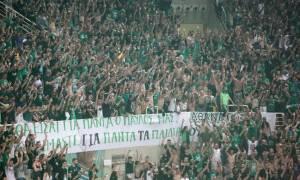 «Πρωτάθλημα μες το Παλέ, για σένα Γιαννακόπουλε» (video)