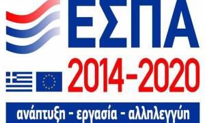 ΕΣΠΑ: Ξεκινούν πέντε νέες δράσεις συνολικού ύψους 365 εκατ. ευρώ