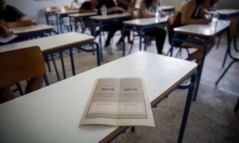 Πανελλήνιες - Πανελλαδικές 2018: Με Μαθηματικά και Αρχαία συνεχίζονται οι εξετάσεις