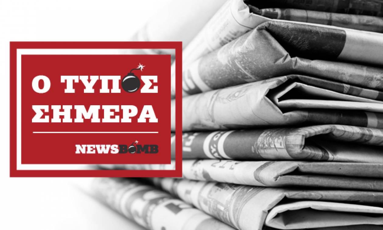 Εφημερίδες: Διαβάστε τα πρωτοσέλιδα των εφημερίδων (11/06/2018)