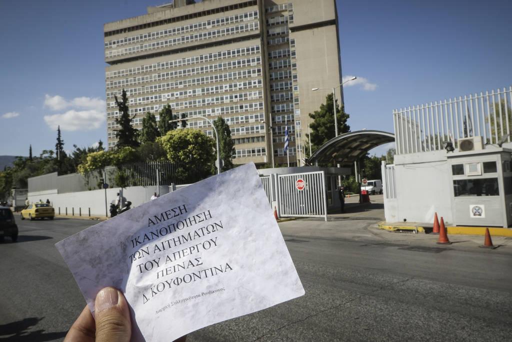 Απόπειρα εισβολής του «Ρουβίκωνα» στο υπουργείο Προστασίας του Πολίτη