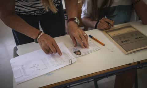 Πανελλήνιες 2018: Αυτά είναι τα θέματα στα Μαθηματικά Κατεύθυνσης