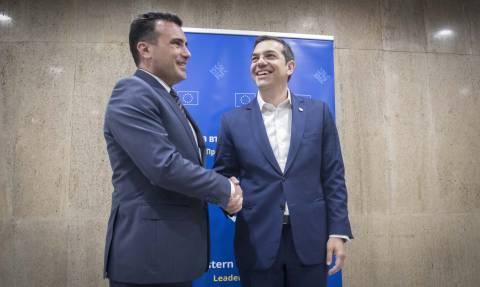 Ραγδαίες εξελίξεις στο Σκοπιανό - Makfax: «Σήμερα το τηλεφώνημα του Ζάεφ στον Τσίπρα»