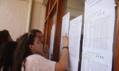 Πανελλήνιες 2018: Οι απαντήσεις σε Αρχαία και Μαθηματικά (κατεύθυνσης)
