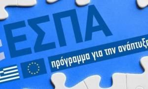 ΕΣΠΑ: Οχτώ νέες δράσεις για την επιχειρηματικότητα ύψους 130 εκ. ευρώ