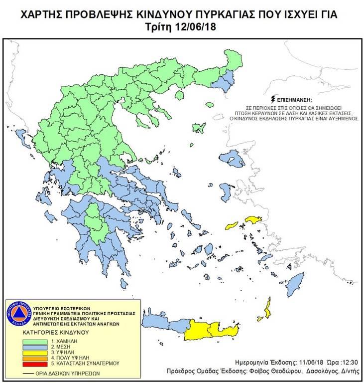 Ο χάρτης πρόβλεψης κινδύνου πυρκαγιάς για την Τρίτη 12/6 (pic)