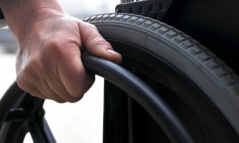 ΝΑΤ: Τι ισχύει για τη χορήγηση αναπηρικής σύνταξης για τους ασφαλισμένους