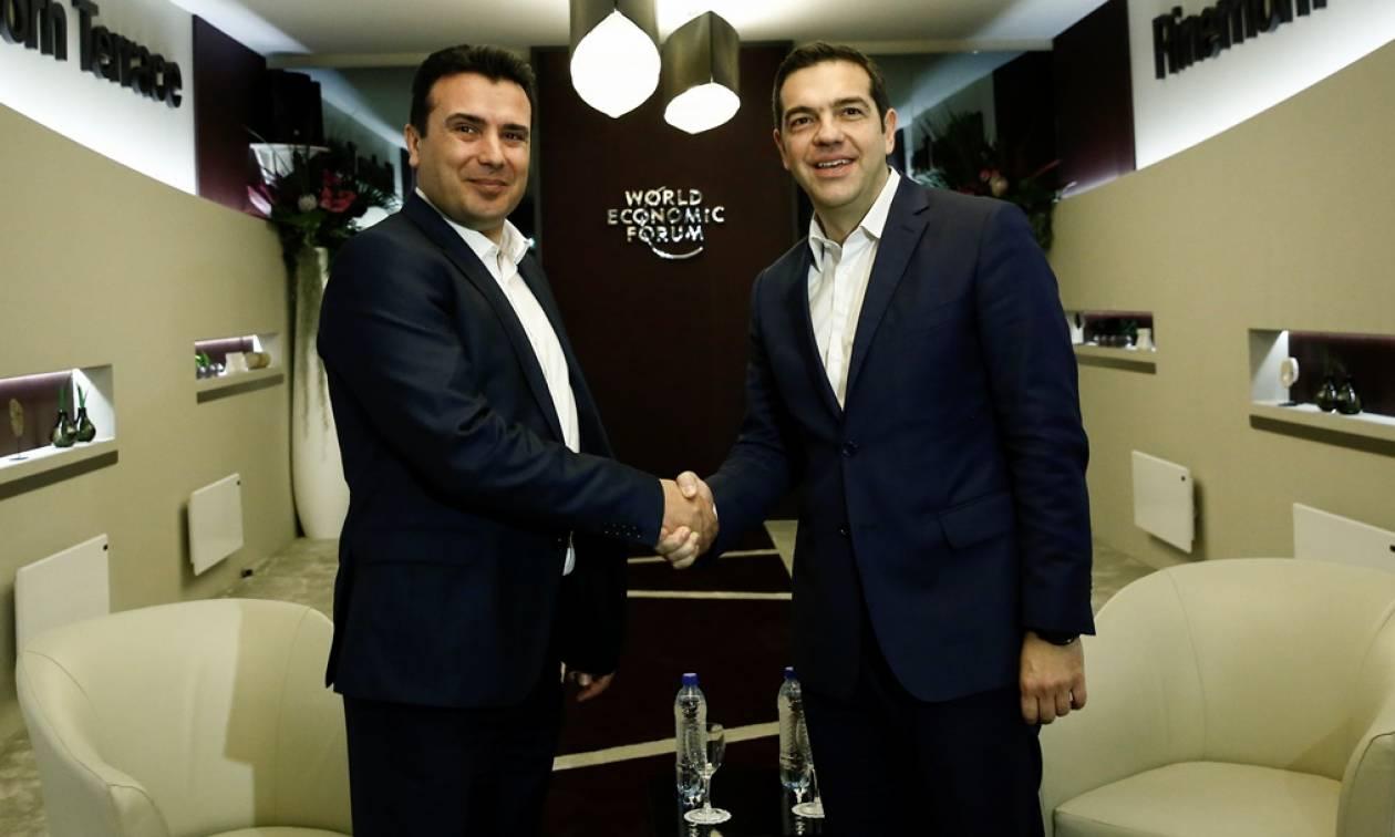 Σκοπιανό: Καταρχήν συμφωνία Τσίπρα - Ζάεφ - Αναμένεται διάγγελμα του Πρωθυπουργού στον ελληνικό λαό