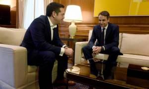 Σκοπιανό: Τηλεφωνική επικοινωνία Τσίπρα - Μητσοτάκη για το «Βόρεια Μακεδονία»