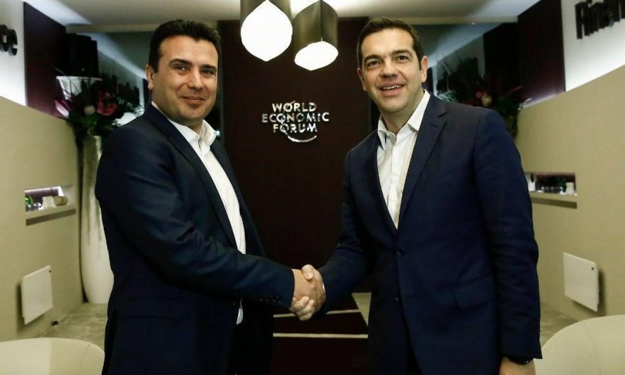 Βόρεια Μακεδονία: Τον γύρο του κόσμου κάνει η είδηση της συμφωνίας με τα Σκόπια