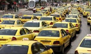 Απεργία - Προσοχή! Χωρίς ταξί σήμερα (13/6) η Αθήνα