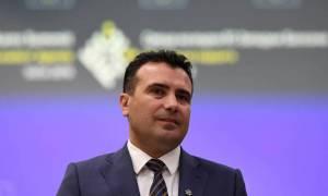 Σκόπια: «Πόρτα» Ιβάνοφ σε Ζάεφ - Δύο λεπτά διήρκησε η συνάντησή τους