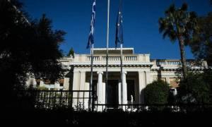 Μαξίμου: Μείζον θεσμικό ατόπημα από τον Αντώνη Σαμαρά