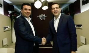 Βόρεια Μακεδονία: Πώς μεταδίδουν τα διεθνή ΜΜΕ την είδηση για την συμφωνία Αθήνας - Σκοπίων