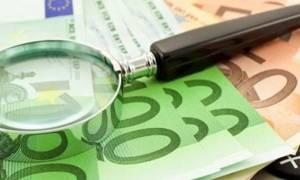 Το Δημόσιο άντλησε 812,5 εκατ. ευρώ από τη δημοπρασία εντόκων γραμματίων