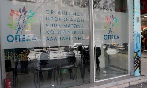 Παράταση στις ηλεκτρονικές αιτήσεις για το παιδικό κατασκηνωτικό πρόγραμμα του ΛΑΕ/ΟΠΕΚΑ