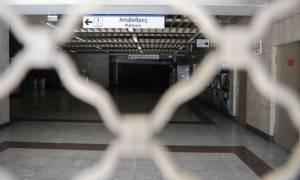 Στάση εργασίας στα ΜΜΜ: Δείτε πώς θα κινηθούν Μετρό, λεωφορεία και τρόλεϊ την Πέμπτη (14/06)