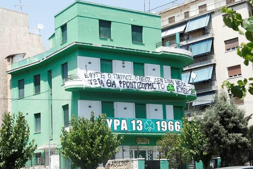 Πανό της Θύρας 13 στο κτήριο του Συνδέσμου στη Λ. Αλεξάνδρας στη μνήμη του Παύλου Γιαννακόπουλου