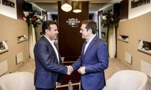 Βόρεια Μακεδονία: Αυτή είναι ολόκληρη η συμφωνία Ελλάδας – Σκοπίων