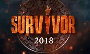 Survivor spoiler: «Έσκασε» η διαρροή! Αυτή η ομάδα κερδίζει σήμερα (13/06) την ασυλία!