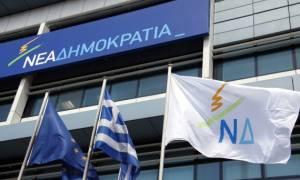 ΝΔ για Σκοπιανό: «Η Ελλάδα δεν μπορεί να χρησιμοποιεί αμετάφραστο τον όρο Severna Makedonija»