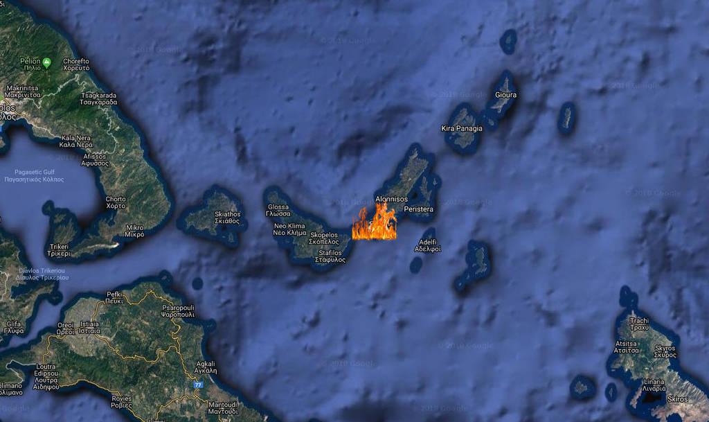 Φωτιά ΤΩΡΑ στη Αλόννησο (χάρτης)
