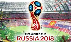 Μουντιάλ 2018: Αρχίζει το ματς – Όλα τα βλέμματα στη Ρωσία