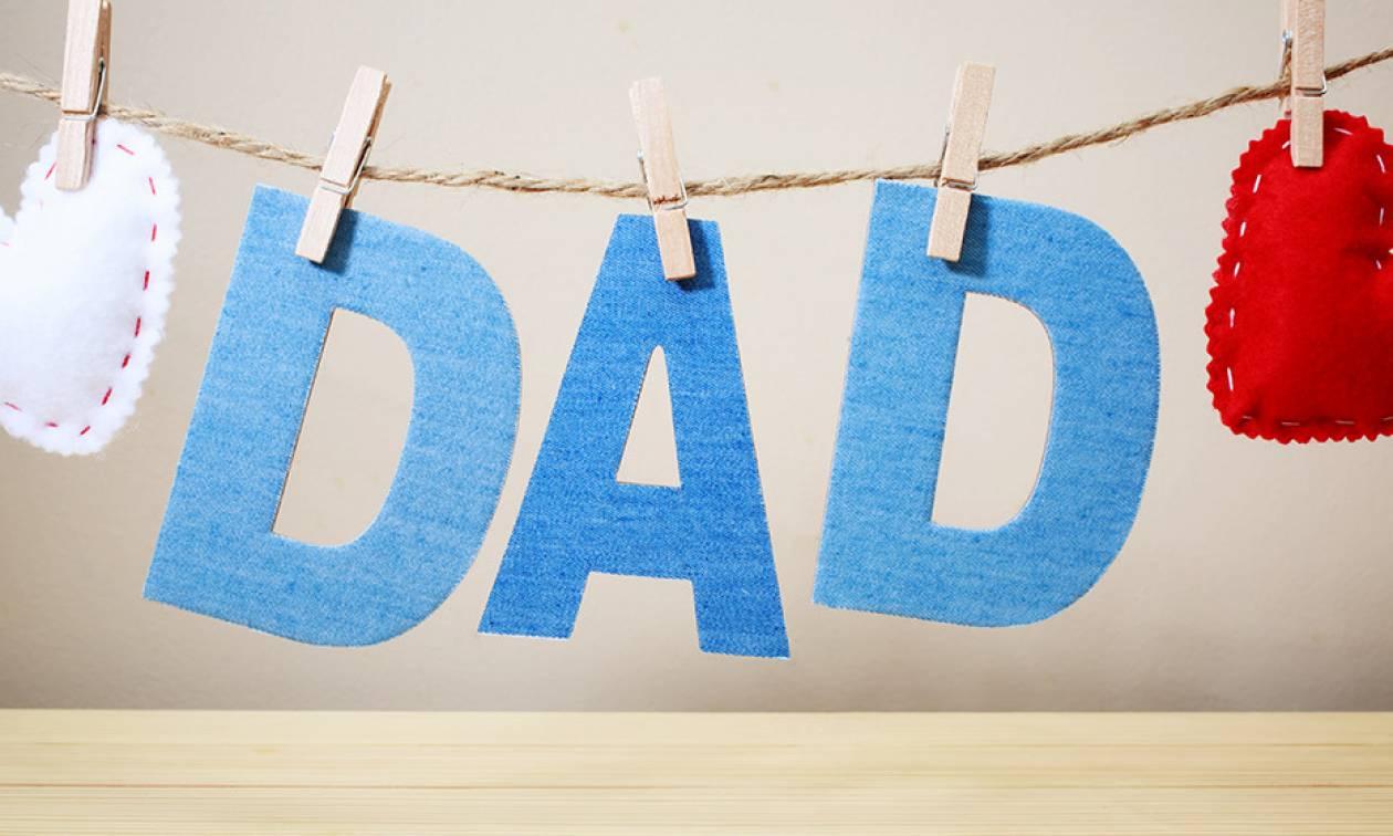 Γιορτή του Πατέρα: Χρόνια Πολλά σε όλους τους μπαμπάδες