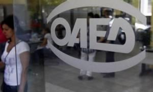ΟΑΕΔ: Τι ισχύει για τις απουσίες εργαζόμενων στην κοινωφελή εργασία