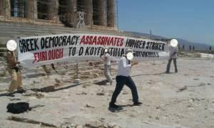 «Ρουβίκωνας»: Πανό για τον Κουφοντίνα στην Ακρόπολη