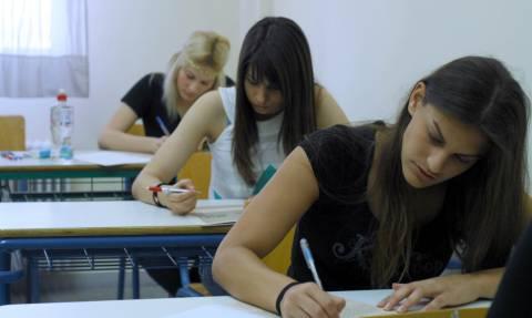 Αρχές Οικονομικής Θεωρίας (ΑΟΘ) Πανελλήνιες 2018: Κάντε κλικ και δείτε τα θέματα στο Newsbomb.gr