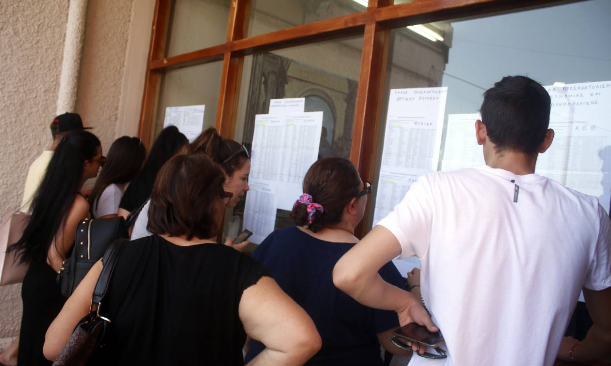 Απρόβλεπτη τροπή στις Πανελλήνιες: Γιατί μηδένισαν το γραπτό 18χρονου στην Κρήτη;